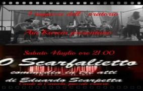 'O scarfalietto all'Oratorio Ain Karem