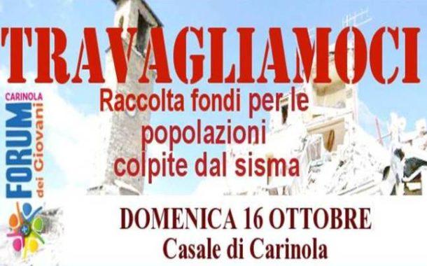Travagliamoci a Casale di Carinola: in questi casi c'è sempre fretta!